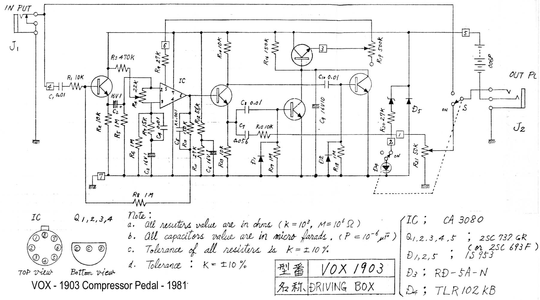 Vox Vintage Circuit Diagrams 1959 Fender Precision Bass Wiring Diagram Download